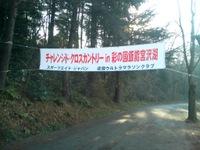 081221miyazawako21