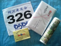 090101gantanmarathon1