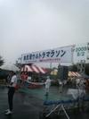 090802okumusasi_2